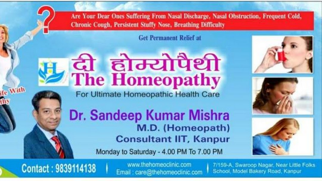 Dr Sandeep Mishra - Best Homeopathic Doctors In Kanpur
