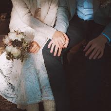 Wedding photographer Kristina Russkikh (RusskihKris). Photo of 20.05.2015