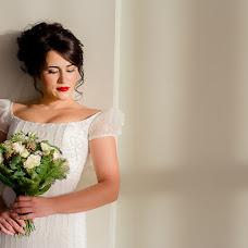 Wedding photographer Kseniya Levant (silverlev). Photo of 05.12.2016