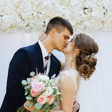 Wedding photographer Irina Levchenko (levI163). Photo of 18.08.2017