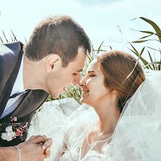 Wedding photographer Evgeniya Isakova (solncevafit). Photo of 26.09.2017