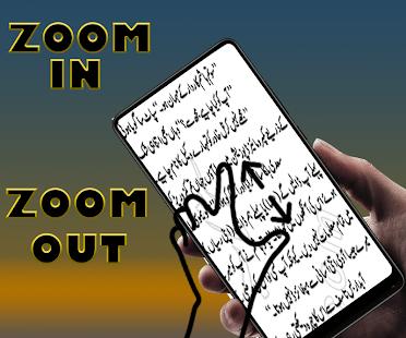 Download Nimra Ahmad Urdu Novels Collection For PC Windows and Mac apk screenshot 3