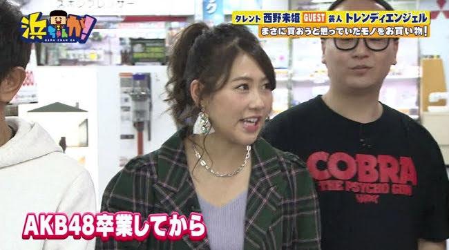 181128 (720p) Hamachan Ga! ep517 (Nishino Miki)