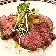 Steak Bowl