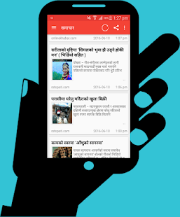 Digital Nepal- screenshot thumbnail
