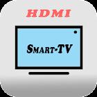 Hdmi For-TV 2018 icon