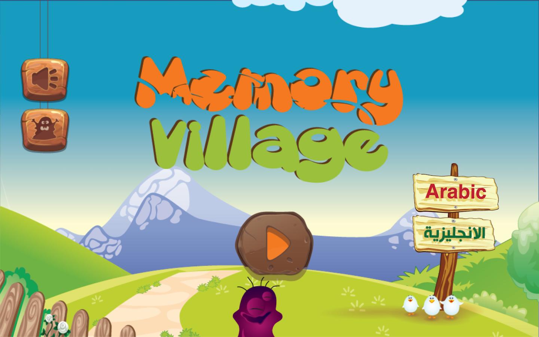 """""""قرية الذاكرة"""" - تطبيق جديد للاطفال 4WHKRZ_i1njVLwZTYpB-"""