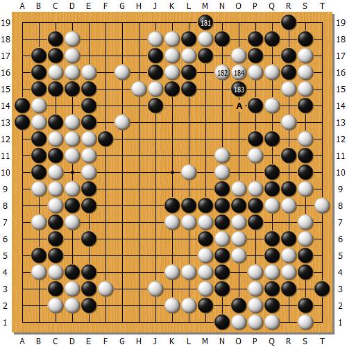 13NHK_Go_Sakata94.png