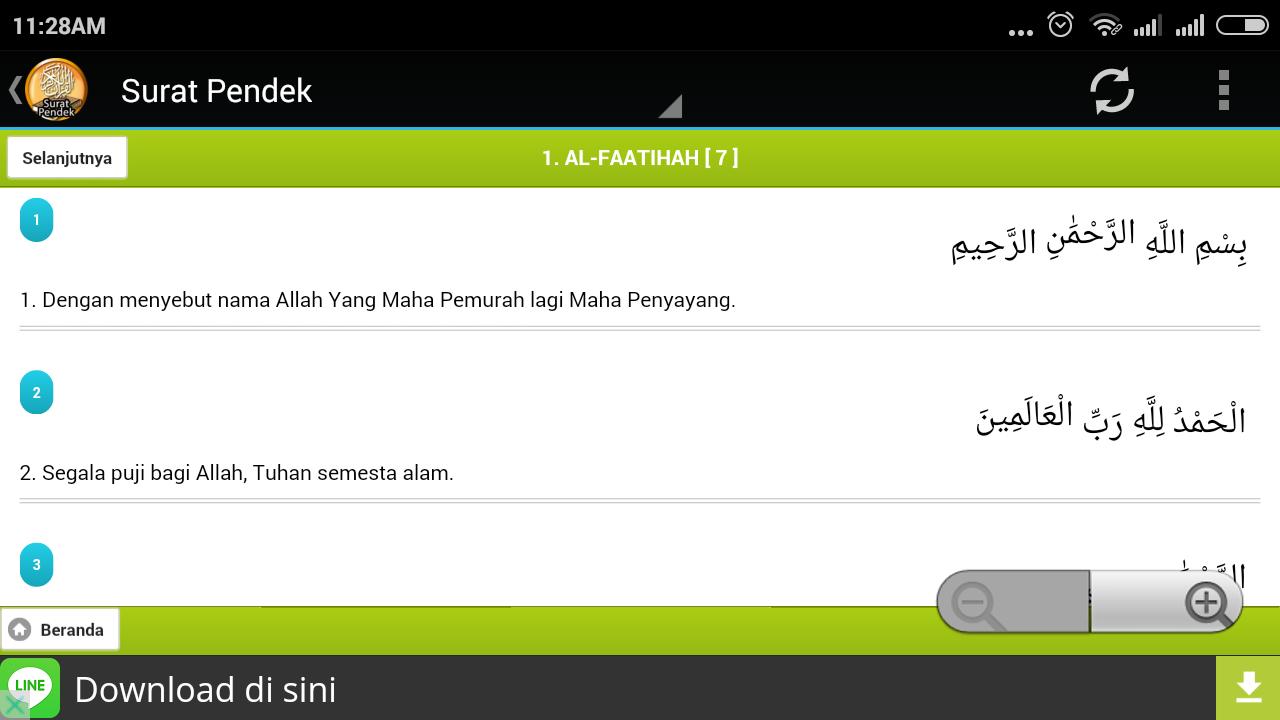 Surat Pendek Al-Quran - Android Apps on Google Play