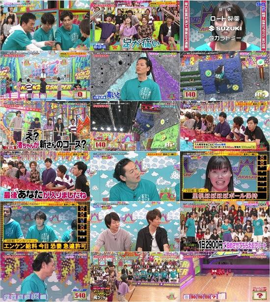 (TV-Variety)(720p+1080i) VS Arashi (Kawaei Rina) 180712