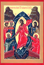 Photo: Воскресение Господне