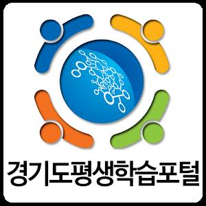 경기도평생학습포털 학습모아길 아이콘