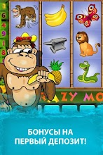 Monkey Prize APK Download for Android