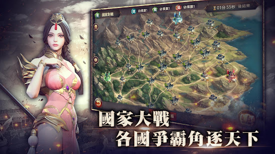 How to hack 三國BLADE for android free