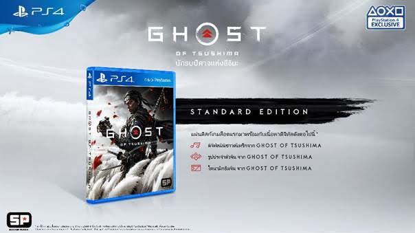 Ghost of Tsushima Standard Edition