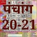 Hindu Calendar - Panchang 2021 icon
