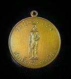 เหรียญพระเจ้าตากสิน วัดลุ่ม ปี07 (หลวงปู่ทิมปลุกเสก)