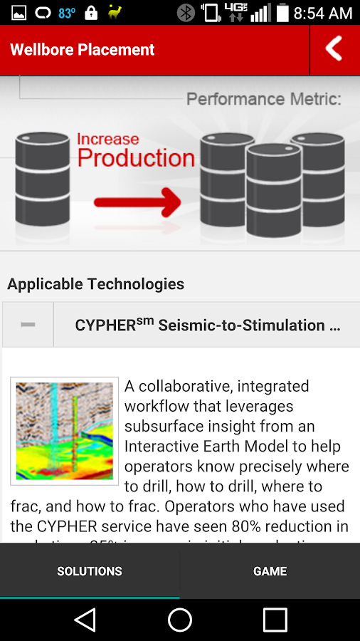 Halliburton Solutions- screenshot