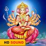 Gayatri Mantra HD Sound icon