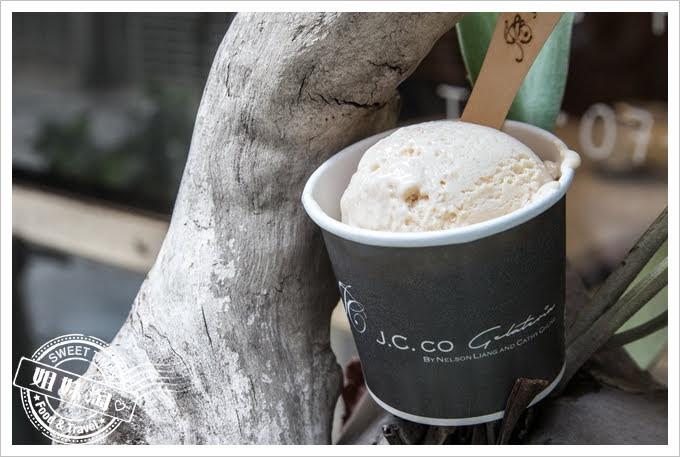 JCcoArtKitchen藝術廚房素食低脂冰淇淋