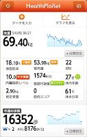 Screenshot of HealthPlanet