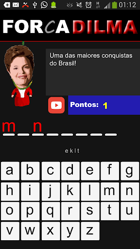 Forca Dilma