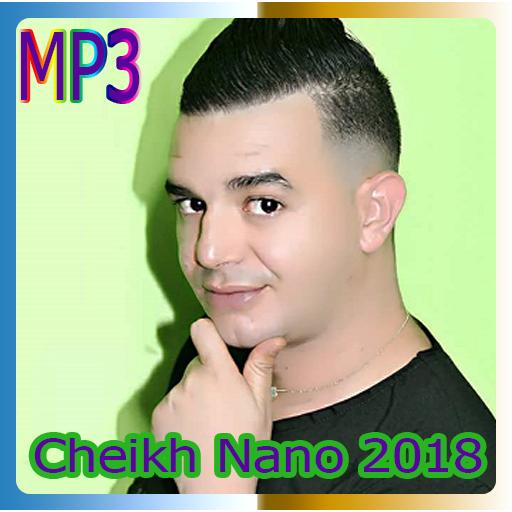 cheikh nano omri mhalwes mp3