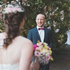 Hochzeitsfotograf Holger Hagen (hohafo). Foto vom 11.05.2017