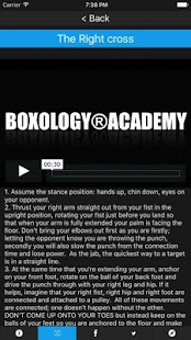 Boxology®- screenshot thumbnail