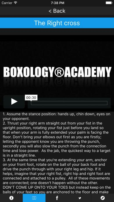 Boxology®- screenshot