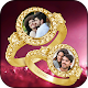 Download Lovely Ring Photo Frame For PC Windows and Mac