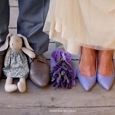 Wedding photographer Kristina Bilusiak (Kristin). Photo of 31.05.2018