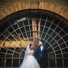 Wedding photographer Jan Andrassi (andrassi). Photo of 03.09.2018
