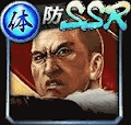 冴島大河(SSR)