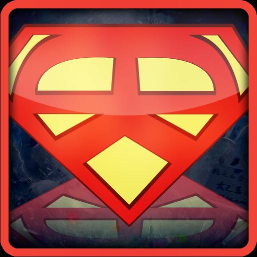 十萬個冷笑話-超級英雄大戰 (game)