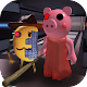 Piggy and Mr. P : Chapter 13 obby Roblx Mod