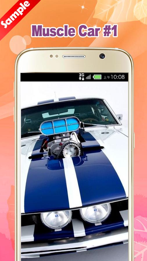 muscle car wallpapers screenshot