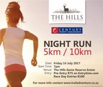 The Hills Night Run/Walk : Reddford House The Hills