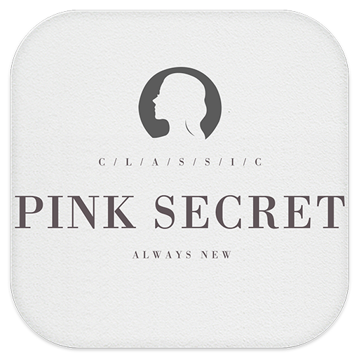 핑크시크릿