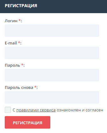 Обзор обменника Bit-plant: отзывы клиентов о сервисе