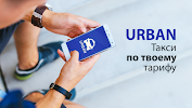 (APK) لوڈ، اتارنا Android/PC/Windows کے لئے مفت ڈاؤن لوڈ ایپس Urban - Москва заказ такси screenshot