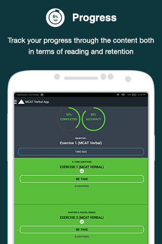 MCAT Verbal App- screenshot