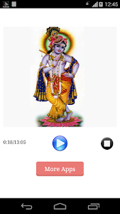 Krishna Chalisa screenshot 1