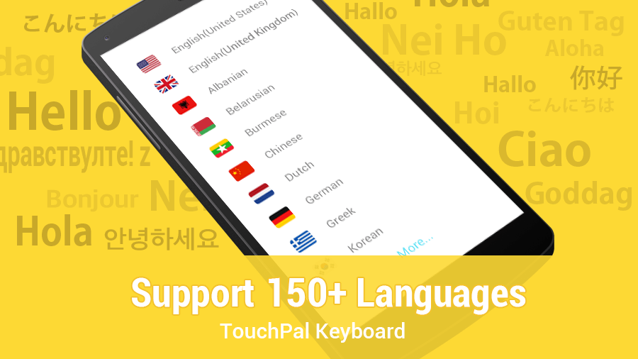 TouchPal Keyboard for HTC- screenshot