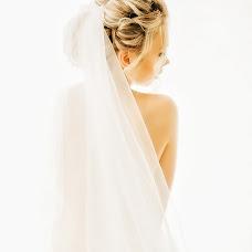 Wedding photographer Kseniya Shalkina (KSU90). Photo of 23.07.2017