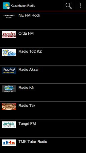 Kazakhstan Radio