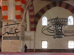 Photo: Szeldzsuk méretek, Seljuk, Szeldzsuk, Szeldzsuk mecset