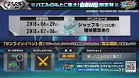 bnr_top149_yc4mzb