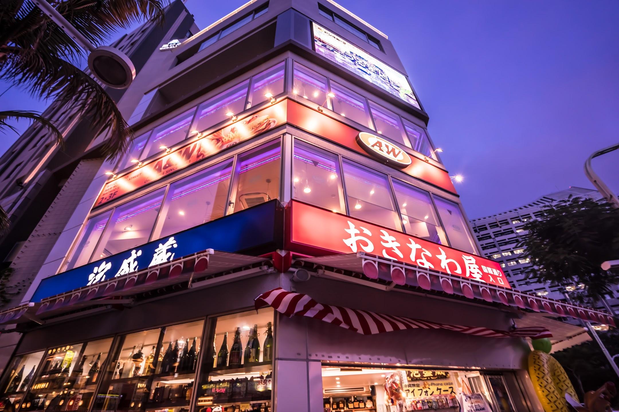 Okinawa Kokusai Street evening2