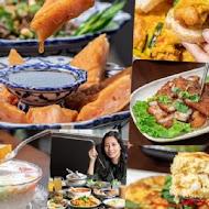 饗泰多 Siam More 泰式風格餐廳